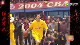 [中国篮球]CBA扣篮大赛回顾!青涩的大郅和阿联展现才华 18.1.13