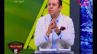 احمد سليمان وهجوم ناري علي