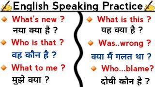 Daily Use Sentences - English Speaking | Spoken English | English Kaise Sikhe |  Brilliant Guru |