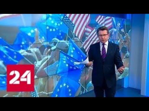 """Радио """"Свобода"""" заподозрило своих медиаменеджеров в Таджикистане в ангажированности - Россия 24"""