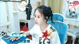 小虾米 - Tiểu Hà Mễ live 16-06-2018 ( Hoang Vu )
