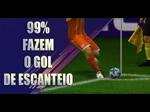 99% DE CHANCE DE GOL COM ESSA TECNICA DE ESCANTEIO - FIFA 18 TUTORIAL