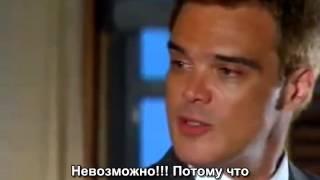 Два лица (рус. субтитры) - Час пробил!