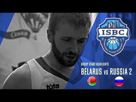 ISBC Highlights. Belarus vs Russia 2 (May 19)