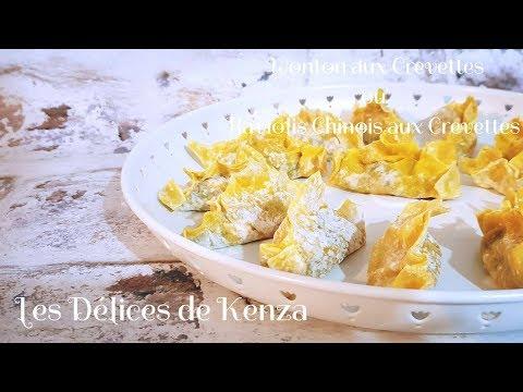 wonton-aux-crevettes-ou-raviolis-chinois-aux-crevettes-.-recette-chinoise