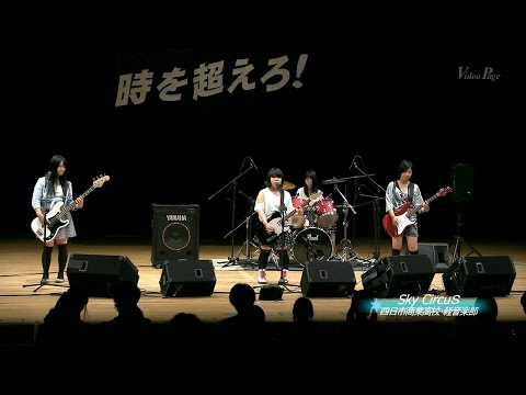 Light music club of Yokkaichi Commercial High School
