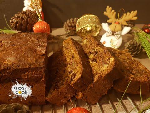 Persimmon Bread #نان خرمالو