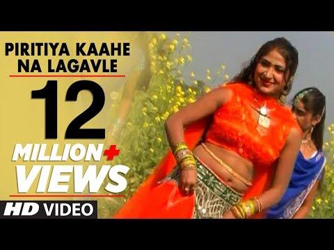 Hindi gana bhojpuri song