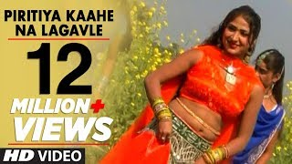 Piritiya Kaahe Na Lagavle - Melodious Bhojpuri Video Song By Sharda Sinha