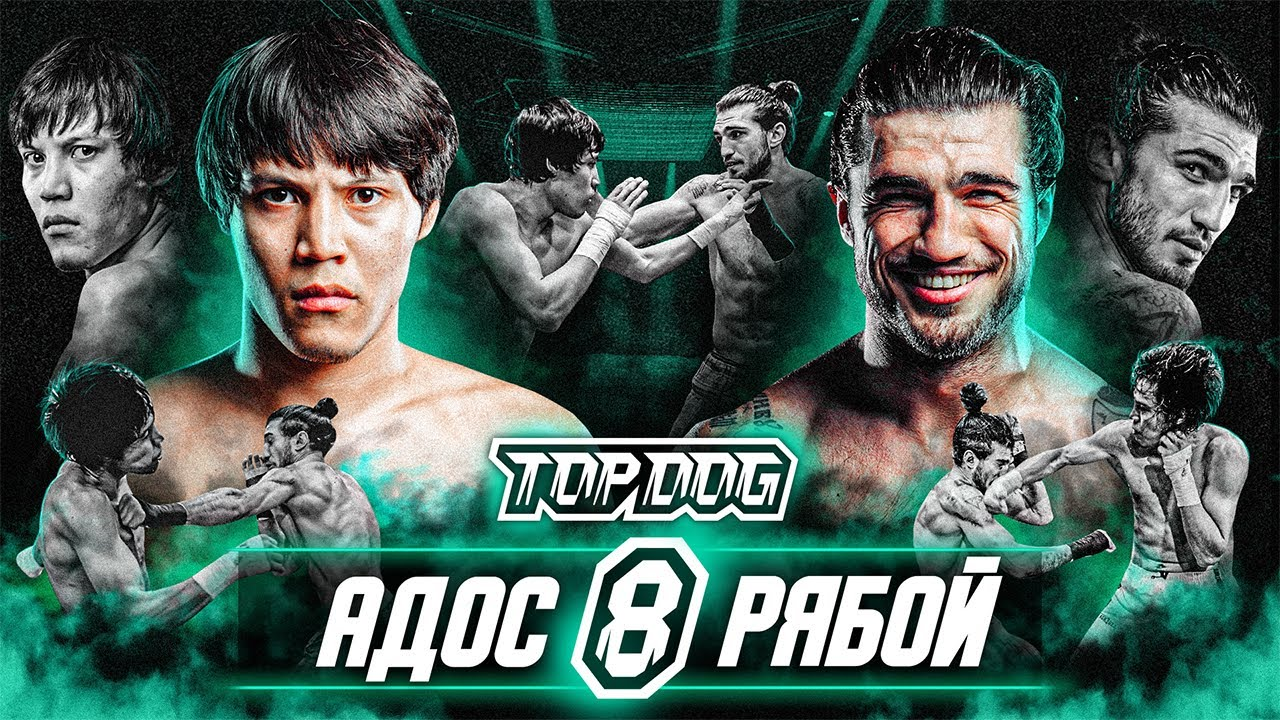 "Download Адос vs. ""Ассириец"" Рябой | TDFC8"