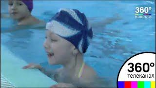 Дубна делает первые шаги в возрождении массового обучения школьников плаванию