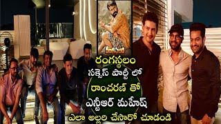 NTR Ramcharan Mahesh Babu Together In Rangastha...