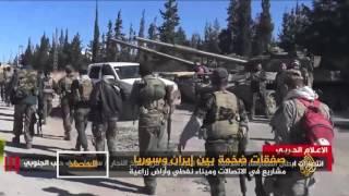 صفقات ضخمة بين إيران والنظام السوري
