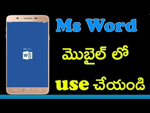 How To Use Ms Word In Android Phone | Microsoft Office Download & Install in Mobile in Telugu