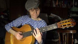 (семиструнная гитара) Урок 1. Первые аккорды G, C, D, Em. Когда твоя девушка больна, простой вариант