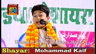 Baixar Mohammad Kaif All India Mushaira Kavi Sammelan Ghosi 2018 Con. Nafis Akhtar