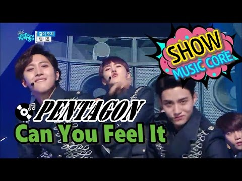 [HOT] PENTAGON - Can You Feel It, 펜타곤 - 감이 오지 Show Music core 20170107