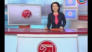 """Новости """"24 часа"""" за 10.30 14.03.2016"""
