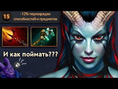 видео: КВОПА - НОВАЯ МЕТА! 8500 mmr qop dota 2