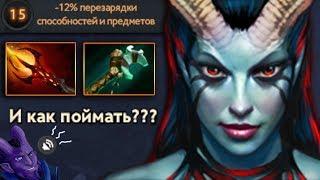 КВОПА - НОВАЯ МЕТА! 8500 MMR QOP DOTA 2