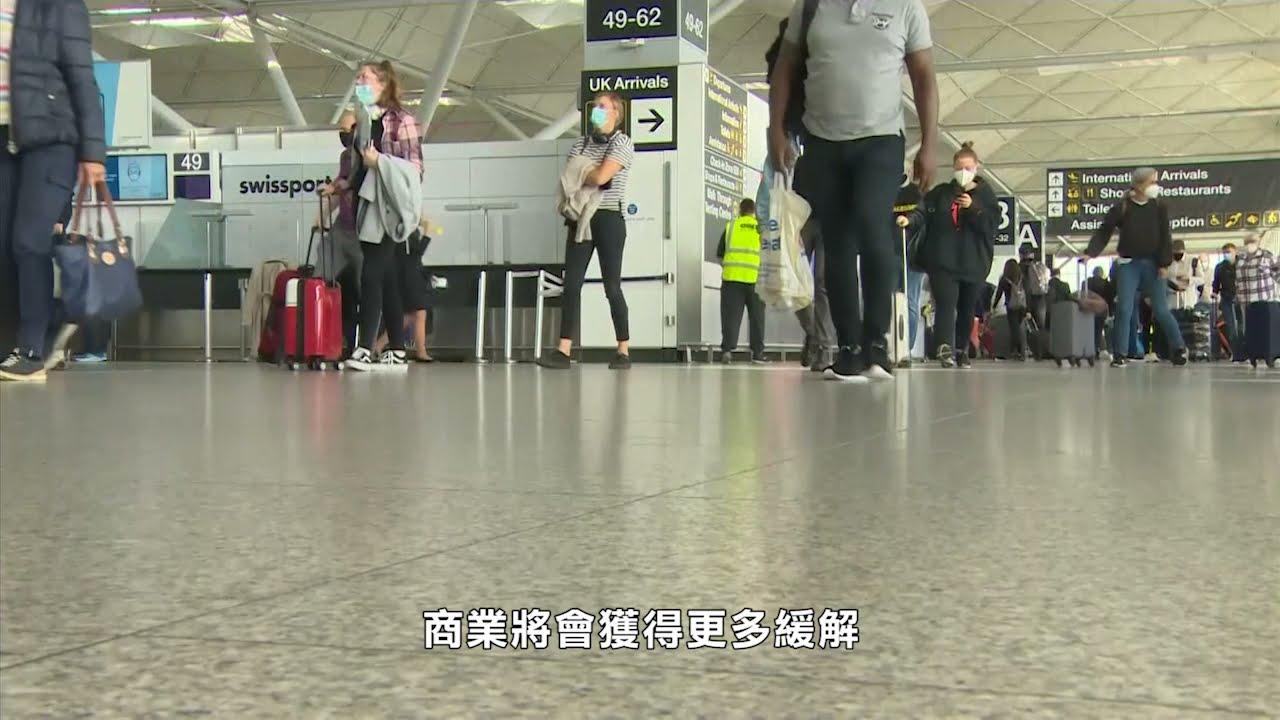 三藩市: 國際旅客限制將解除 旅遊城市復甦在即