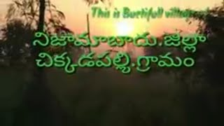 VLOG#2 Buetifull place of ¦¦ NIZAMABAD dist,Chikkadpally VILLAGE,¦¦ presented by RMD CHANNEL ¦¦