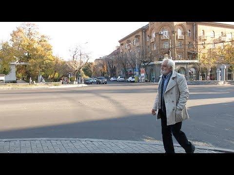 Yerevan, 12.11.17, Su, Video-1, (на рус.), улица Абовяна, (ч.10).