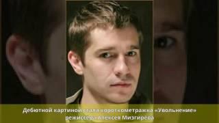 Ратников, Александр Анатольевич - Биография