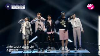 [PENTAGON MAKER] Kino Team CUT (mp3 link below) (Kino, Jino, Wooseok, Shinwon, YanAn) - Sorry