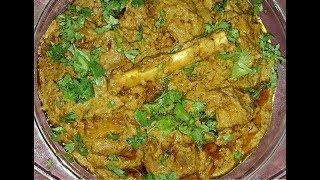 Hyderabadi Dum Ka Gosht l DUM KA GOSHT l Authentic Recipe l Recipe By Mrs. Norien