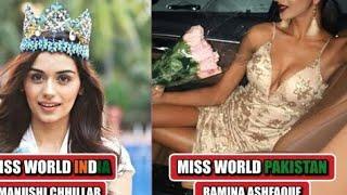 मिस पकिस्तान वर्ल्ड Ramina Ashfaque की तस्वीरें लगा रही है सोशल मीडिया पर आग