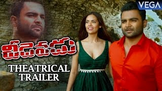 Veedevadu Movie Theatrical Trailer | Sachiin, Esha Guptha | Latest Telugu Movie Trailers 2017