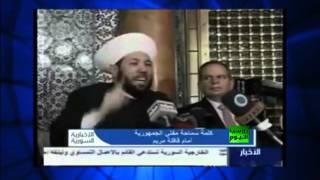 وفاء سلطان و الوضع السوري