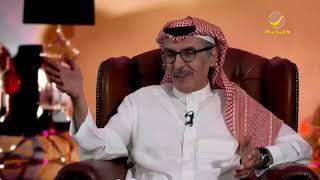 الأمير الشاعر بدر بن عبدالمحسن في ضيافة الشاعر صالح الشادي - برنامج هذا أنا