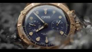 Oris Carl Brashear Chronograph Limited Edition (2018)