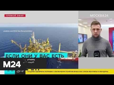 Стоит ли менять рубли на доллары и евро - Москва 24