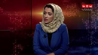 تحذيرات من موجة ثالثة للكوليرا في اليمن والضنك يفتك بشبوة | حديث المساء