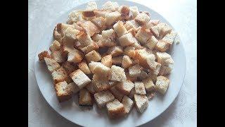 სუხარიკი Вкусные сухарики с чесноком