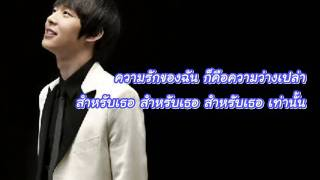 Video [Thaisub] Mickey Yoochun - The Empty Space for You (OST. Miss Ripley) download MP3, 3GP, MP4, WEBM, AVI, FLV Januari 2018