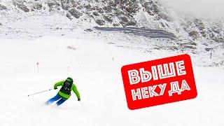 Спуск по самой высокой трассе в Австрии Питцталь высота 3440 м