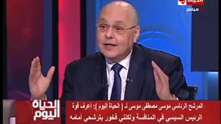 موسى مصطفى: «أنا عارف قوة السيسي.. ومبسوط بدوري الوطني» (فيديو)   المصري اليوم