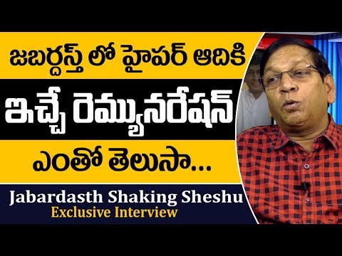 Jabardasth Shaking Seshu
