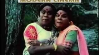 Otha Rooba Thayya - Geethanjali - Goundamani & Senthil