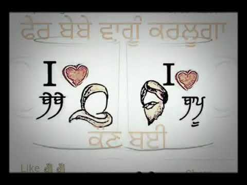 Love u Bapu💖 || So beautiful song || Punjabi whatsapp status video