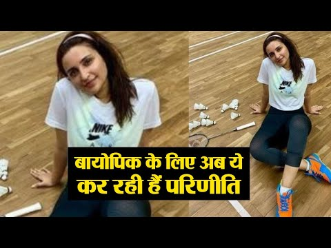 Parineeti Chopra learns to play badminton for Saina Nehwal's biopic | FilmiBeat Mp3