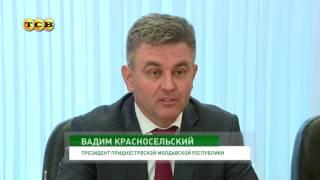 Путин, Додон, ОБСЕ и приднестровские интересы