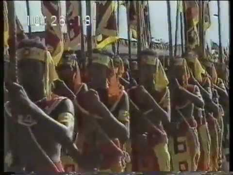 Rupavahini theme song