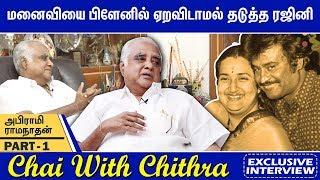 ரஜினியை வைத்து ஆங்கிலப் படம் - அபிராமி ராமநாதன்    Chai with Chithra   Part 1