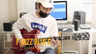 Download F Blues Guitar Solo / 학생연주