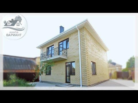 Дом в Краснодарском крае, в Анапе у моря в ст. Анапская, с газом. Большой участок
